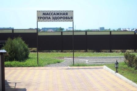 Жемчужина Предгорья поселок Мостовской термальная вода тропа