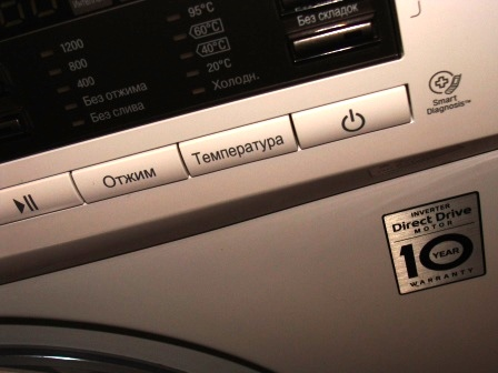 LG F12B8WDS7 обзор