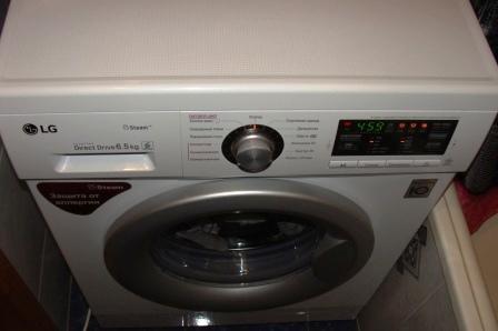 LG F12B8WDS7 стиральная машина