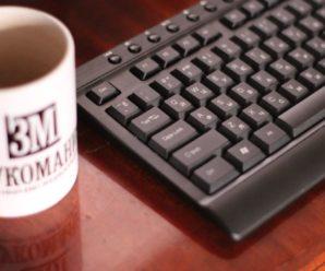 Беспроводной комплект клавиатура + мышь DEXP KM-5002BU ОБЗОР