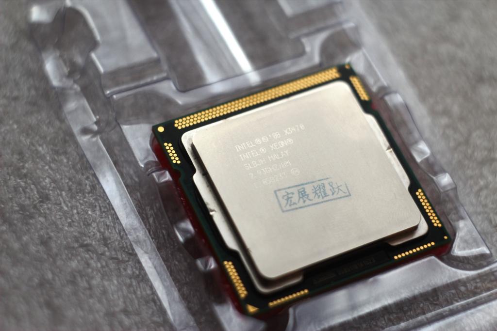 Xeon X3470