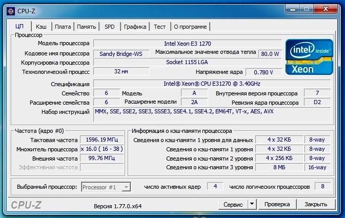 1270 CPU-Z
