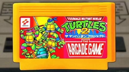 катридж денди черепахи