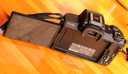 Canon EOS M50 купить