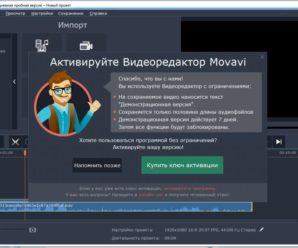 Видеоредактор Movavi обзор