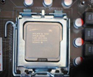 Процессор Xeon E5440 — ОБЗОР